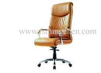 office seating, executive office chair, swivel chair, leather chair, high back leather executive chair, traditional chair