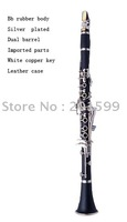 Old Germany Systerm Clarinet