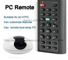 pc universal remote control promotion