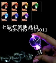 50 pieces a lot,LED flashing bulb keychain light,led colorful bulb keychain light,Free Shipping(Hong Kong)