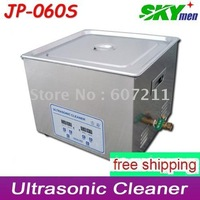 big tank with heating machine for fruit sterilizing cleaning ultrasonic