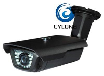 Weather IR Camera with PAL/NTSC Scanning System and 420TVL Horizontal Resolution,30pcs F8 IR led lights(China (Mainland))