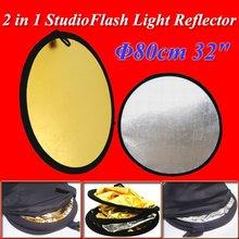 cheap studio flash