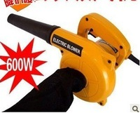 NEW 600W computers suck hairdryer,electric blower,Suction fan, dust machine, suction fan blowing Free shipping