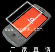 htc dream phone promotion