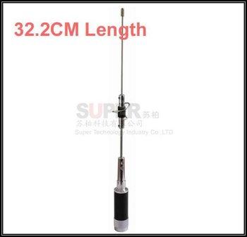 100W 3.8dbi,dual band 144/430Mhz antenna,car vehicle FM radio station antenna,car radio walkie talkie interphone antenna,DHLfree