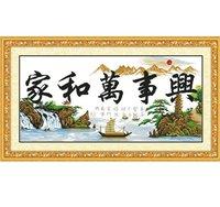 Cross Stitch Family Harmony (Feng Shui)