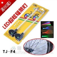Free shipping/LED Light bar light /360Full light /Spoke Light /Bicycle Wheels Light