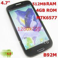 "Мобильный телефон 4.7"" MTK6577 B92M 1GB RAM+4GB ROM 12MPX HD 1280X720 Android 4.1 3G mobile phone"