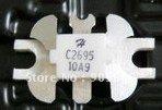 Электродетали BLX94A