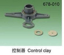Free shipping 678-010 control clay spare parts for 4CH gyro Apache AH-64 37cm Longbow Military army rc Helicopter QS678(China (Mainland))
