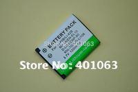 camera Battery for AIGO DC-T200 DC-F300 DC-W120 DC-T1428 DC-T1458 DC-T1268 NP45 NP-45 DC-T1258 DC-W168 DC-W148 DC-T1068 DC-F500