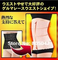 Free Shipping Lace Waist Trimmer Belt Slimming Belt 10pcs/lot