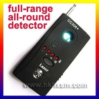 Multi-Detector Wireline Wireless Camera CC308 detector