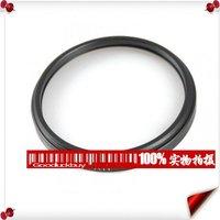 Free shipping+20pcs Wholesale 62mm UV Ultra-Violet filter for NIKON CANON DSLR SLR LENS