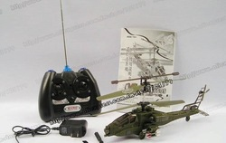 AH-64 S009G GYRO SYMA 3CH Radio Control RC Helicopter With Light(China (Mainland))