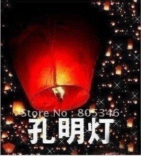 Sky Lanterns, Wishing Lamp SKY CHINESE LANTERNS BIRTHDAY WEDDING PARTY + FREE Gift