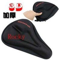 NEW GIANT Cycling Bike Cushion Seat Pad Bicycle silica gel Saddle Cover/bicycle saddle/mtb saddle+Free shipping