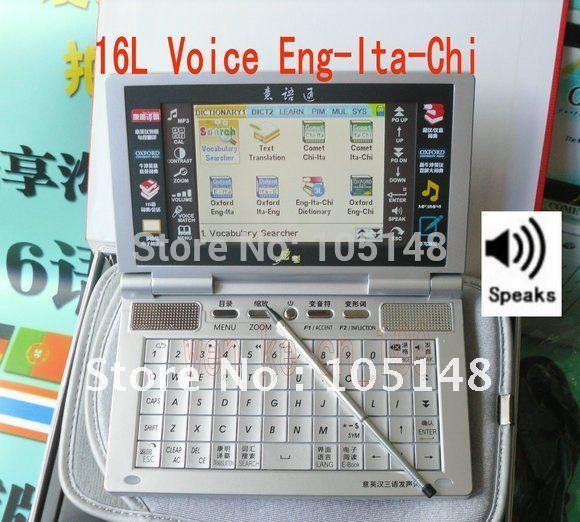 "Best selling 3.5"" COMET Text Translation Italian English Chinese +16 Language Electronic Talking Dictionary 4G(China (Mainland))"