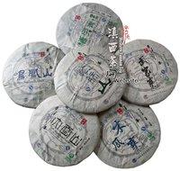 Yunnan Ancient Tree Pu-erh tea*ZiYu*Six mountains old tea tree*Ancient tea*Raw*500gX6