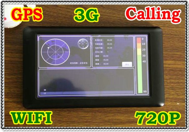 NEW 7 inch Android 2.2 3G tablet pc Phone calling GPS WIFI WCDMA / GSM(China (Mainland))