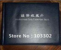 professtional coin album,coin collection book wholesale/retail Free Shipping