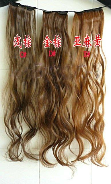 Diy Hair Extension 94