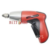 Electropick ,New Cordless Electric Pick Gun,multi pick tool,locksmith tool,rechargeable electric pick