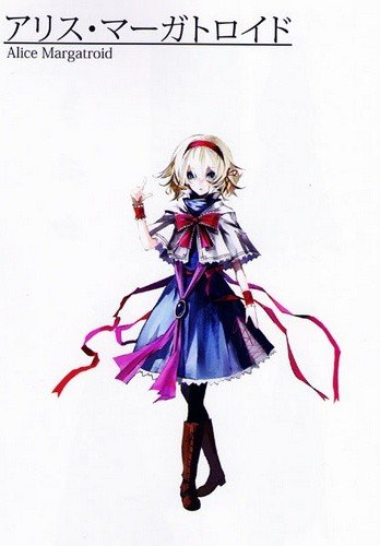 243 TouhouProject Alice Cosplay Custume wholesale retail(China (Mainland))