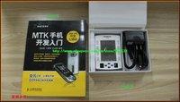 P1300 mobilephone+PDA+MTK+Freeshipping