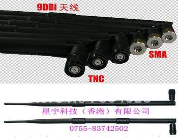 2.4G 9DBI high-performance antenna 9DBI antenna Gain WIFI Booster Wireless Lan omnidirectional SMA / TNC  Antenna