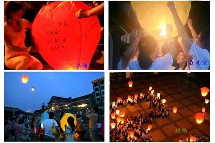 wholesale,Kongmin light,the Kongming Lantern,blessing wishing,heart light,with pattern,flying lantern ,sky lantern,free shipping(China (Mainland))