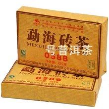 2007year Brick Puer, 250g Ripe Pu'er tea, Pu erh ,PB01, Free Shipping