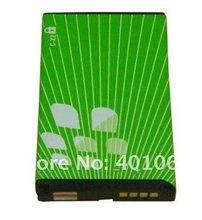 blackberry 8830 battery price