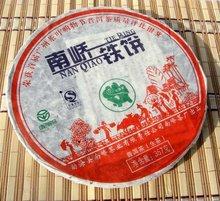 Silver Award Puer, 357g Raw Pu'er tea, Pu erh,PC07,Free Shipping