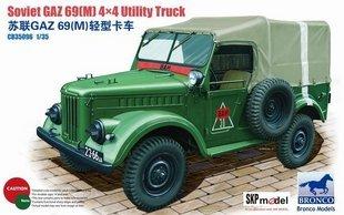 Bronco CB35096 1/35 Soviet GAZ 69(M) 4X4 Utility Truck(China (Mainland))