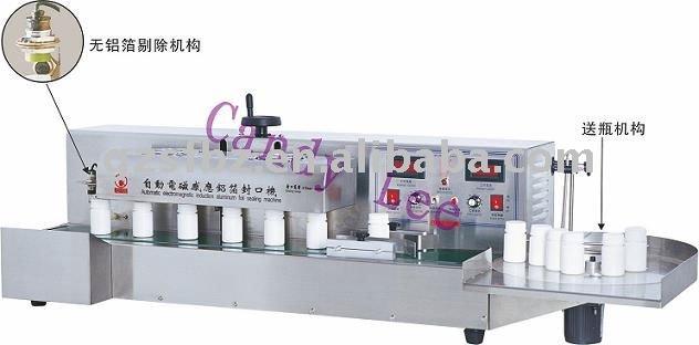 garrafa máquina seladora com transportador(China (Mainland))
