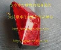 94 XLR250 importing new taillight assemblies