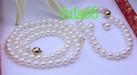 "18"" AAA++ 7-8MM WHITE AKOYA PEARL NECKLACE SET"