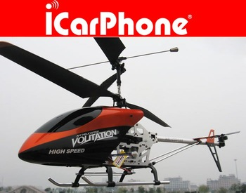 Toys Hobbies Big 73cm gyro metal 3.5ch Radio Control Toys helicopter r/c plane toy 1200mah Li-poly 2pcs/lot Toy Vehicle (corsai)