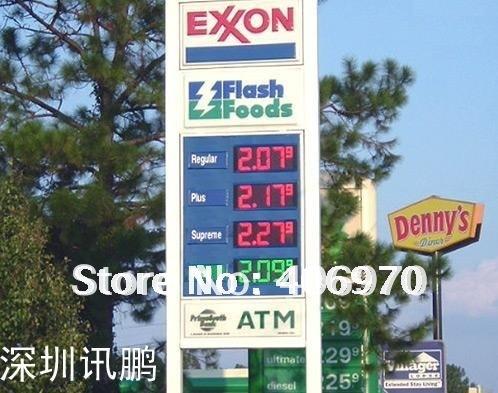 LED gas price display(China (Mainland))