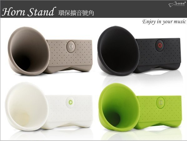 FREE SHIPPING HOT SELL Horn Stand Amplifier Speaker for iPhone 4 4G(China (Mainland))