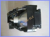 Compatible Projector Lamp ELPLP15 For EPSON EMP-600/800/810/811/820 Wholesale
