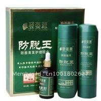 Free shipping FAZIYUAN anti hair loss,hair care set,hair growth shampoo 220ml+massage cream 220ml+Herb dense hair fluid 50ml