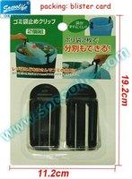 Free shipping wholesale 200pcs lot Household trash can clip picking up trash clip 2pcs/pair
