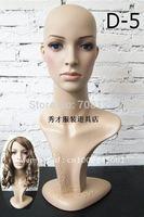 Relistic Female PE Hair Mannequin Head