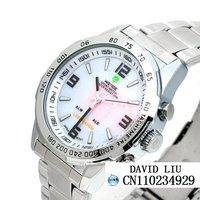 Free Shipping Fashion Digital Sports wristwatch Weide Metal Date Alarm Analog LED WL0002