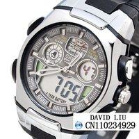 Hot! Free Shipping Digital alarm watch led lighting fashion Men's Sports watch AS0003