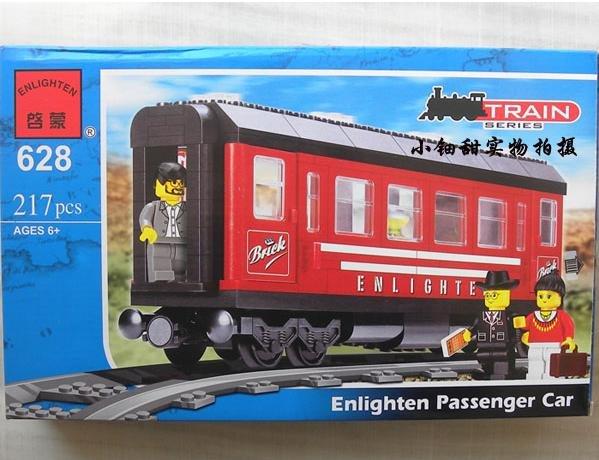 Enlighten train set No. 628 3D Jigsaw Puzzle, Lego-type Building Block Set, Brick Toy, Novelty ...