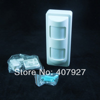 Intelligent dual PIR and microwave Outdoor alarm motion Detector(waterproof)